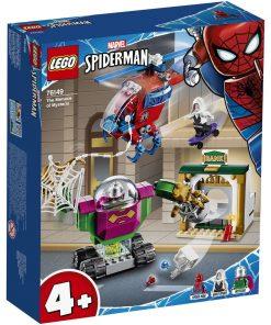 LEGO® Super Heroes - Amentarea lui Mysterio (76149)