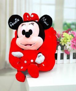 Ghiozdan Minnie Mouse personalizat cu nume Standard curier (0 lei)