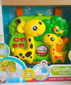 Lampa de veghe Micuta Girafa