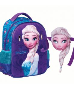 Ghiozdan Gradinita Elsa - Frozen 3D