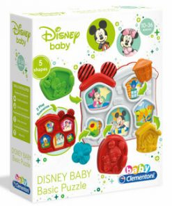 Jucarie Disney - Puzzle interactiv