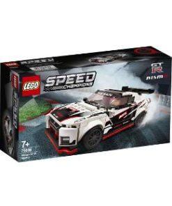 Lego Speed Champions. Nissan GT-R NISMO 7