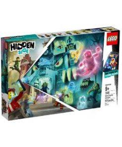 Lego Hidden. Liceul bantuit Newbury
